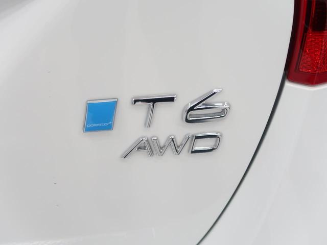 ポールスター・パフォーマンスソフトウェアを導入済みでございます!直6ターボエンジンの力強い走りをより高めるコンピュータチューニング。高い走行性能をお求めの方へ。