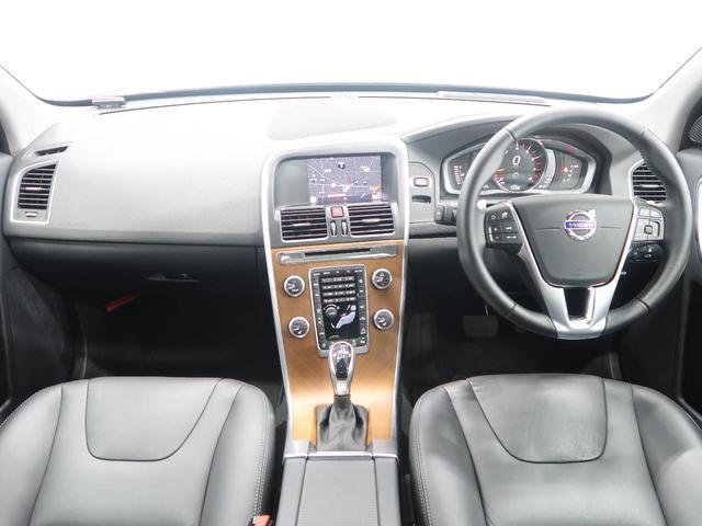 弊社デモカーUP車両の上質なAWDクラシックをご紹介!パノラマサンルーフにウッドパネル、専用AWを特別装備!肌触りも上品な張りのある黒革を纏い、安全装備のインテリセーフも標準装備しております!