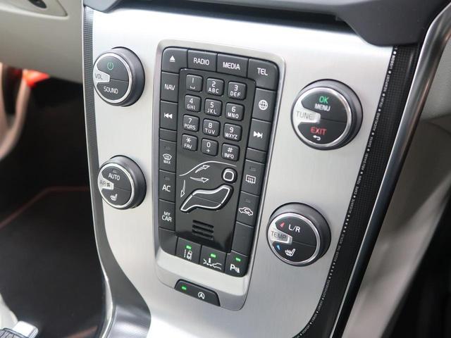 オーシャンレースED 認定 ブロンドレザー 300台限定車(7枚目)
