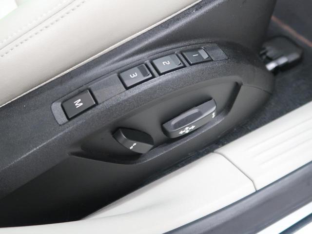 オーシャンレースED 認定 ブロンドレザー 300台限定車(11枚目)