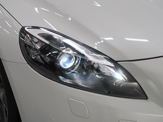 オーシャンレースED 認定 ブロンドレザー 300台限定車(16枚目)