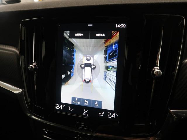 T6 AWD Rデザイン 認定中古車 1オーナー 2018y(6枚目)