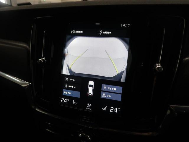 T6 AWD Rデザイン 認定中古車 1オーナー 2018y(7枚目)