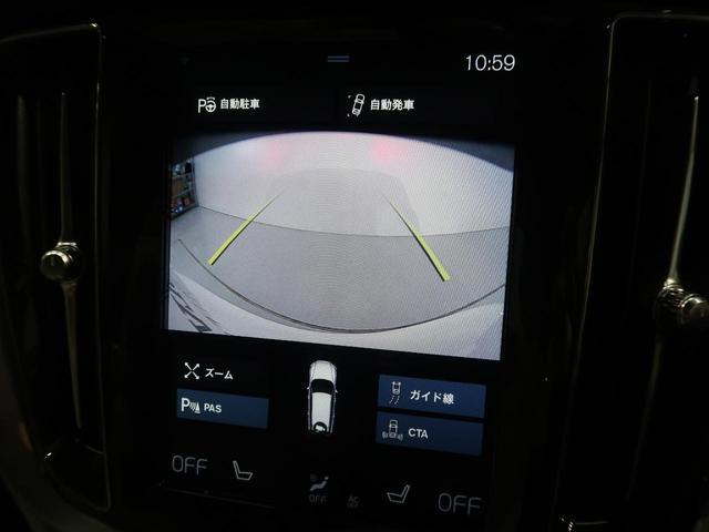 T5 モメンタム 19MY 登録済未使用車 レザーパッケージ(5枚目)