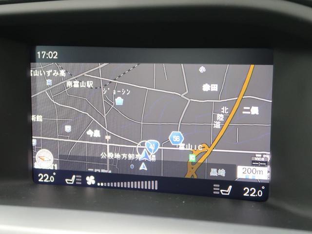 T3 クラシック サンルーフ・本革・パワーシート&ヒーター(6枚目)
