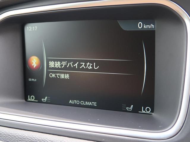 「ボルボ」「ボルボ V40」「ステーションワゴン」「神奈川県」の中古車30