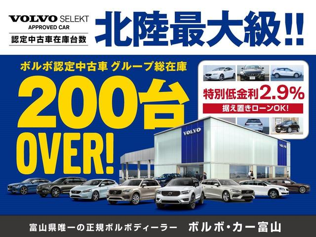 「ボルボ」「ボルボ V60」「ステーションワゴン」「神奈川県」の中古車36