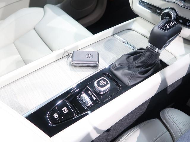 D4 AWD インスクリプション 1オーナー 社員使用車(8枚目)