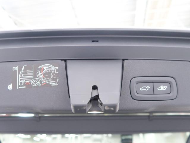 D4 AWD インスクリプション 1オーナー 社員使用車(9枚目)