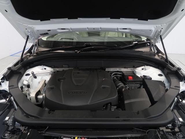 D4 AWD インスクリプション 1オーナー 社員使用車(15枚目)