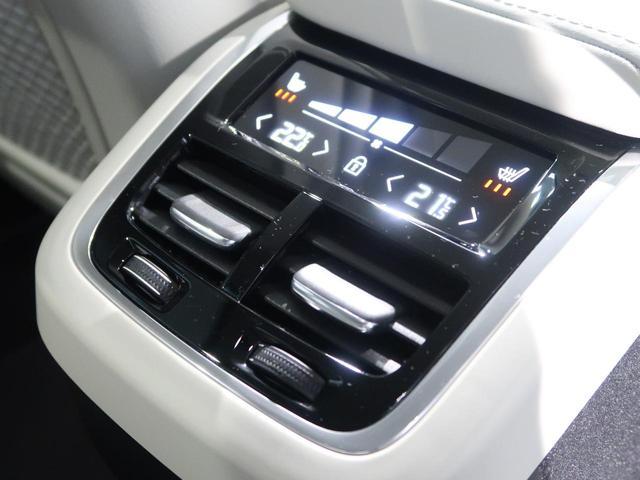 D4 AWD インスクリプション 1オーナー 社員使用車(26枚目)