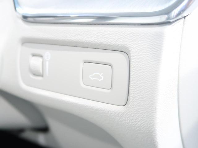 D4 AWD インスクリプション 1オーナー 社員使用車(28枚目)