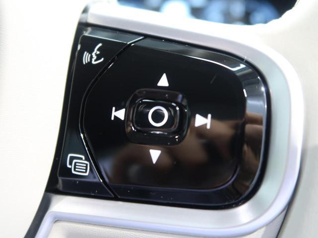 D4 AWD インスクリプション 1オーナー 社員使用車(31枚目)