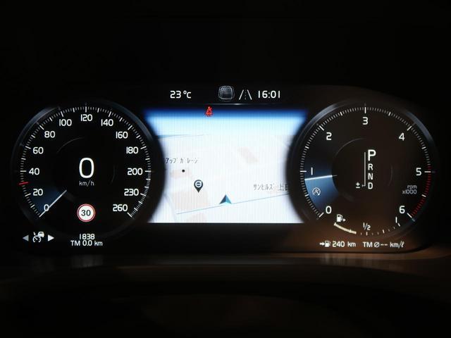 D4 AWD インスクリプション 1オーナー 社員使用車(32枚目)