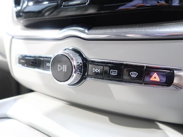 D4 AWD インスクリプション 1オーナー 社員使用車(34枚目)