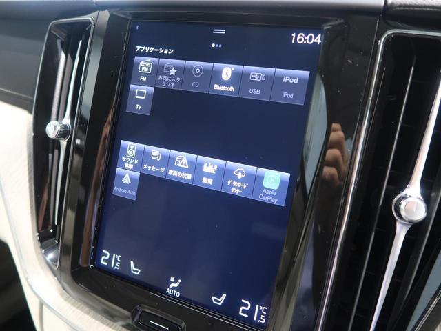 D4 AWD インスクリプション 1オーナー 社員使用車(35枚目)