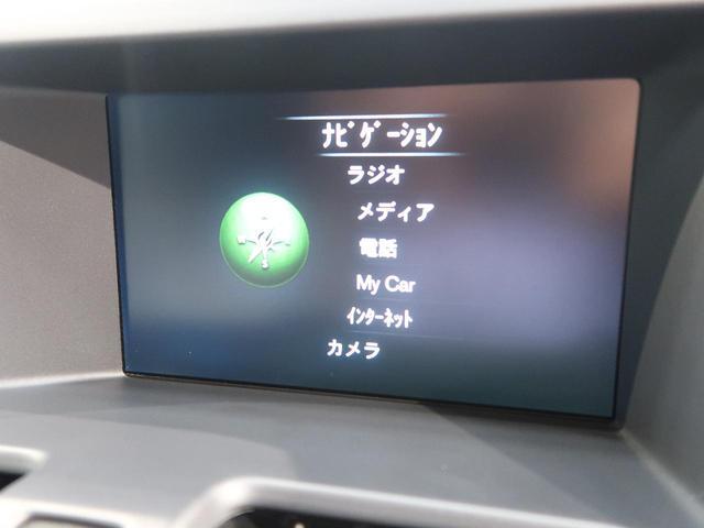 D4 本革 サンルーフ 純正ナビ/リアビュー インテリS(31枚目)
