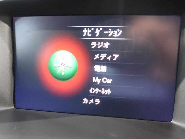 クロスカントリー D4 ダイナミックエディション 限定車(32枚目)