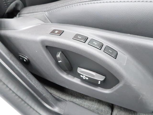 ラグジュアリー・エディション 限定車 黒革 シートヒーター アダプティブクルーズコントロール パドルシフト(8枚目)