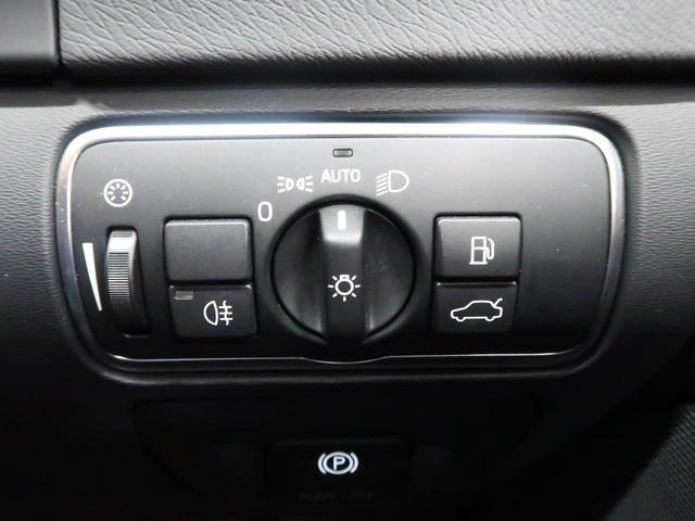 ラグジュアリー・エディション 限定車 黒革 シートヒーター アダプティブクルーズコントロール パドルシフト(27枚目)