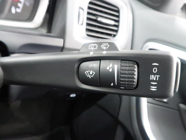 ラグジュアリー・エディション 限定車 黒革 シートヒーター アダプティブクルーズコントロール パドルシフト(30枚目)