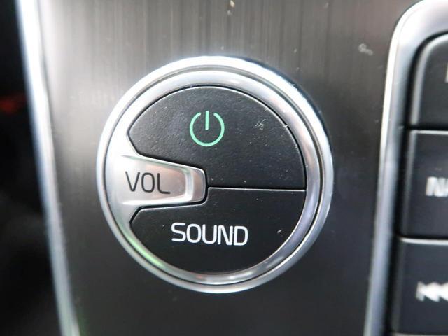 ラグジュアリー・エディション 限定車 黒革 シートヒーター アダプティブクルーズコントロール パドルシフト(33枚目)
