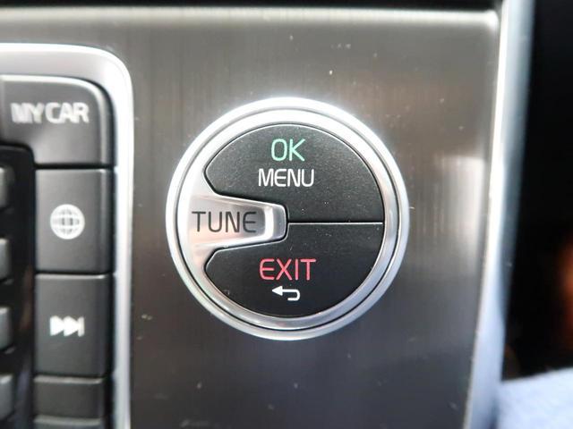 ラグジュアリー・エディション 限定車 黒革 シートヒーター アダプティブクルーズコントロール パドルシフト(34枚目)