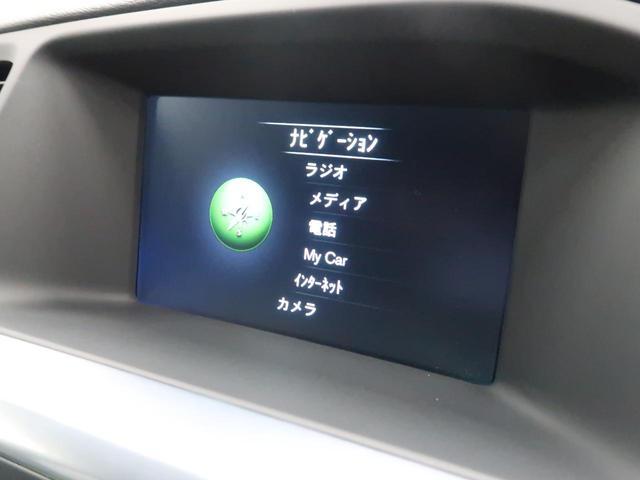 ラグジュアリー・エディション 限定車 黒革 シートヒーター アダプティブクルーズコントロール パドルシフト(37枚目)