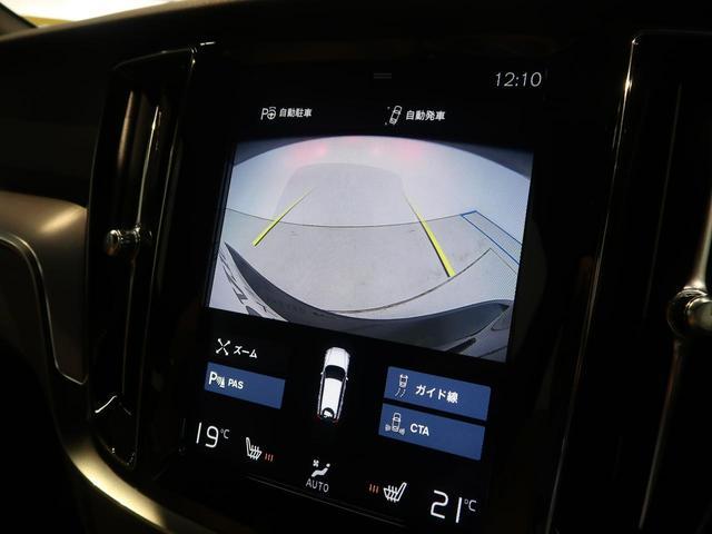 クロスカントリー T5 AWD 弊社試乗車 AWD 本革 シートヒーター(5枚目)