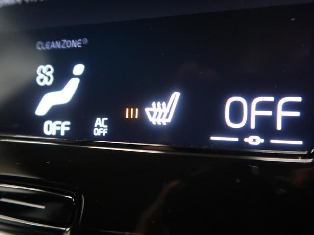 クロスカントリー T5 AWD 弊社試乗車 AWD 本革 シートヒーター(6枚目)