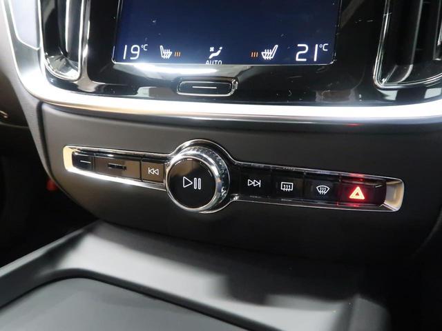 クロスカントリー T5 AWD 弊社試乗車 AWD 本革 シートヒーター(26枚目)