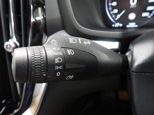 クロスカントリー T5 AWD 弊社試乗車 AWD 本革 シートヒーター(29枚目)