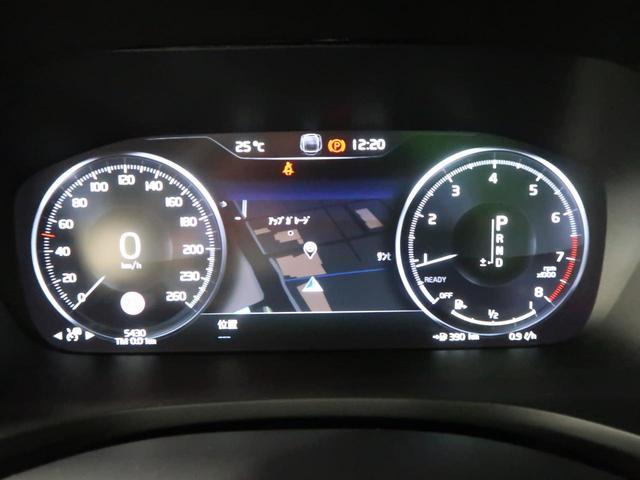 クロスカントリー T5 AWD 弊社試乗車 AWD 本革 シートヒーター(31枚目)