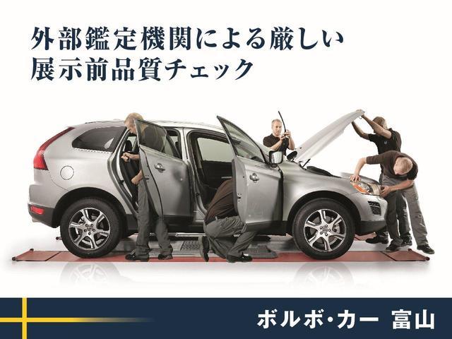 クロスカントリー T5 AWD 弊社試乗車 AWD 本革 シートヒーター(34枚目)