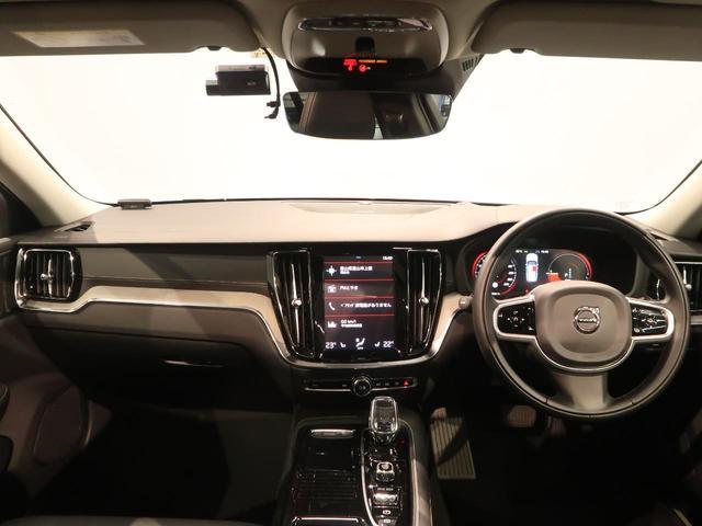 T6 ツインエンジン AWD インスクリプション 元試乗車・PHEV・サンルーフ・革張りダッシュボード・純正19インチアルミ・ファインナッパレザー・全車速追従クルーズコントロール・AWD・フルLEDヘッドライト&テールライト・360°カメラ(2枚目)