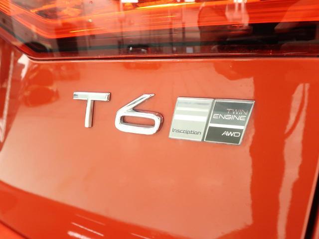 T6 ツインエンジン AWD インスクリプション 元試乗車・PHEV・サンルーフ・革張りダッシュボード・純正19インチアルミ・ファインナッパレザー・全車速追従クルーズコントロール・AWD・フルLEDヘッドライト&テールライト・360°カメラ(5枚目)