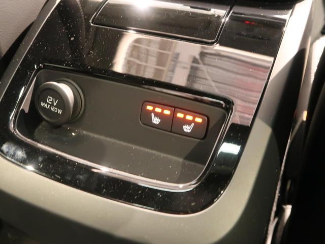 T6 ツインエンジン AWD インスクリプション 元試乗車・PHEV・サンルーフ・革張りダッシュボード・純正19インチアルミ・ファインナッパレザー・全車速追従クルーズコントロール・AWD・フルLEDヘッドライト&テールライト・360°カメラ(7枚目)
