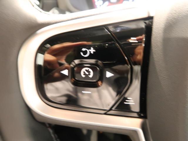 T6 ツインエンジン AWD インスクリプション 元試乗車・PHEV・サンルーフ・革張りダッシュボード・純正19インチアルミ・ファインナッパレザー・全車速追従クルーズコントロール・AWD・フルLEDヘッドライト&テールライト・360°カメラ(11枚目)