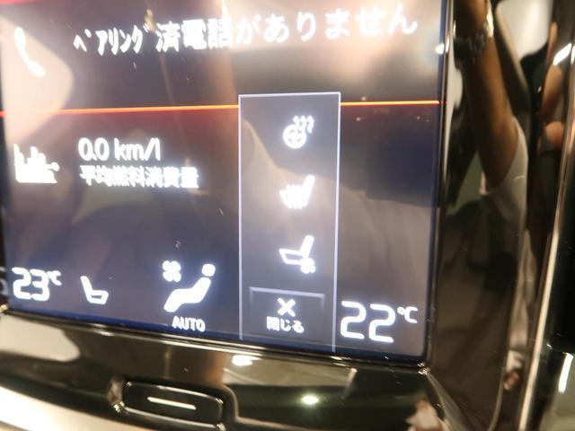 T6 ツインエンジン AWD インスクリプション 元試乗車・PHEV・サンルーフ・革張りダッシュボード・純正19インチアルミ・ファインナッパレザー・全車速追従クルーズコントロール・AWD・フルLEDヘッドライト&テールライト・360°カメラ(13枚目)