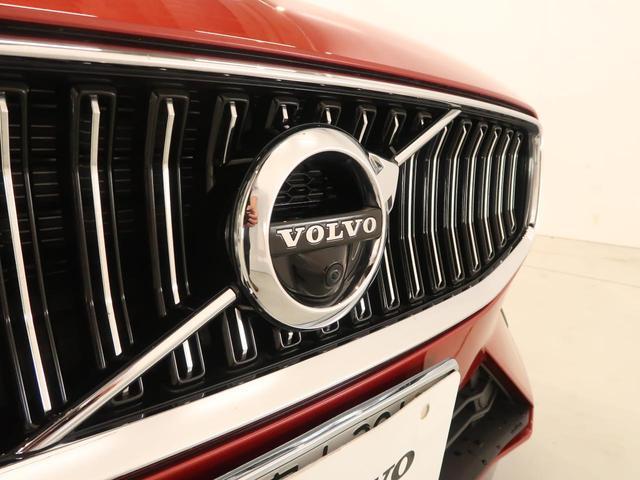 T6 ツインエンジン AWD インスクリプション 元試乗車・PHEV・サンルーフ・革張りダッシュボード・純正19インチアルミ・ファインナッパレザー・全車速追従クルーズコントロール・AWD・フルLEDヘッドライト&テールライト・360°カメラ(28枚目)