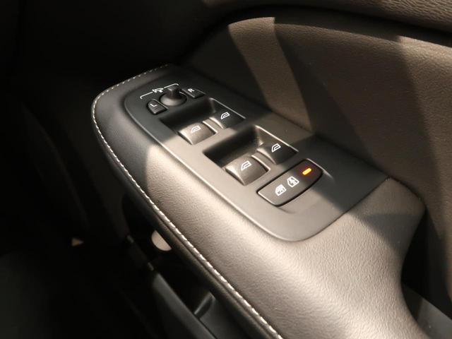 T6 ツインエンジン AWD インスクリプション 元試乗車・PHEV・サンルーフ・革張りダッシュボード・純正19インチアルミ・ファインナッパレザー・全車速追従クルーズコントロール・AWD・フルLEDヘッドライト&テールライト・360°カメラ(30枚目)
