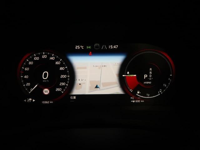 T6 ツインエンジン AWD インスクリプション 元試乗車・PHEV・サンルーフ・革張りダッシュボード・純正19インチアルミ・ファインナッパレザー・全車速追従クルーズコントロール・AWD・フルLEDヘッドライト&テールライト・360°カメラ(31枚目)