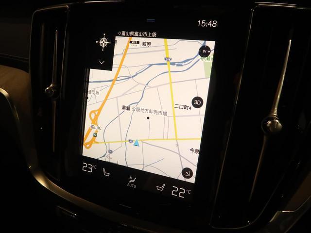 T6 ツインエンジン AWD インスクリプション 元試乗車・PHEV・サンルーフ・革張りダッシュボード・純正19インチアルミ・ファインナッパレザー・全車速追従クルーズコントロール・AWD・フルLEDヘッドライト&テールライト・360°カメラ(32枚目)