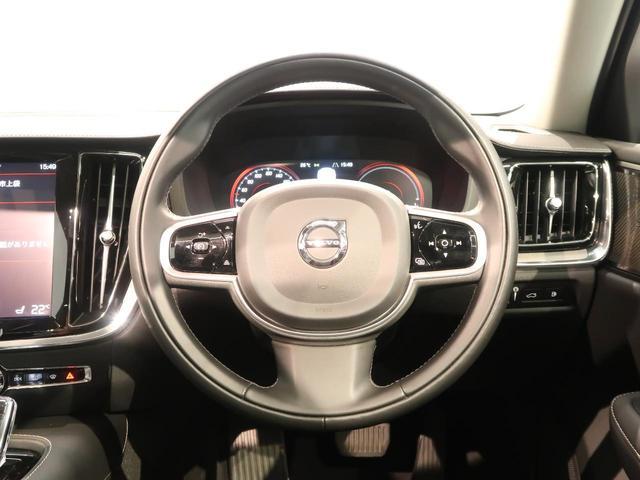 T6 ツインエンジン AWD インスクリプション 元試乗車・PHEV・サンルーフ・革張りダッシュボード・純正19インチアルミ・ファインナッパレザー・全車速追従クルーズコントロール・AWD・フルLEDヘッドライト&テールライト・360°カメラ(35枚目)
