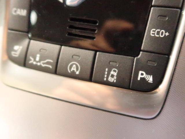 T5 SE 認定中古 本革 純正HDDナビ&バックカメラ HID パドルシフト パワーシート シートヒーター インテリセーフ ETC(8枚目)