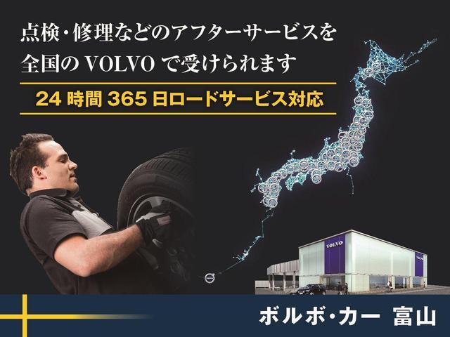 T5 SE 認定中古 本革 純正HDDナビ&バックカメラ HID パドルシフト パワーシート シートヒーター インテリセーフ ETC(34枚目)