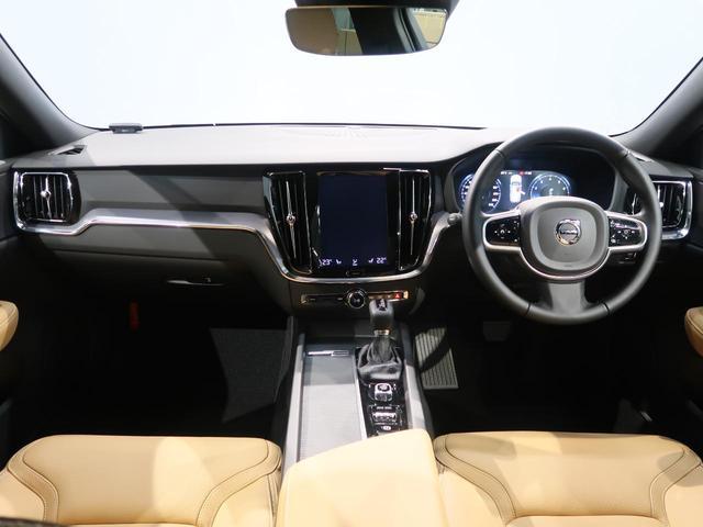 クロスカントリー T5 AWD 認定中古車・縦型9インチタッチパネル純正ナビ・360°カメラ&センサー・パイロットアシスト付全車速追従機能・キックオープン対応パワーテールゲート・インテリセーフ・本革シート・フル液晶メーター・ETC(2枚目)