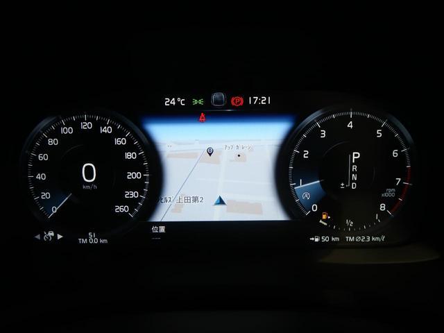 クロスカントリー T5 AWD 認定中古車・縦型9インチタッチパネル純正ナビ・360°カメラ&センサー・パイロットアシスト付全車速追従機能・キックオープン対応パワーテールゲート・インテリセーフ・本革シート・フル液晶メーター・ETC(11枚目)