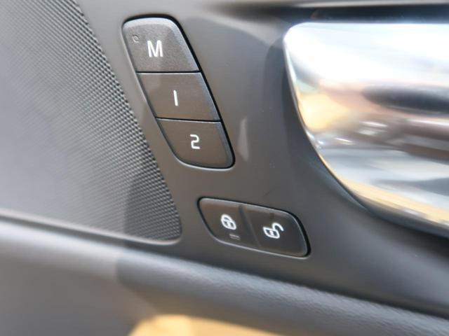 クロスカントリー T5 AWD 認定中古車・縦型9インチタッチパネル純正ナビ・360°カメラ&センサー・パイロットアシスト付全車速追従機能・キックオープン対応パワーテールゲート・インテリセーフ・本革シート・フル液晶メーター・ETC(12枚目)