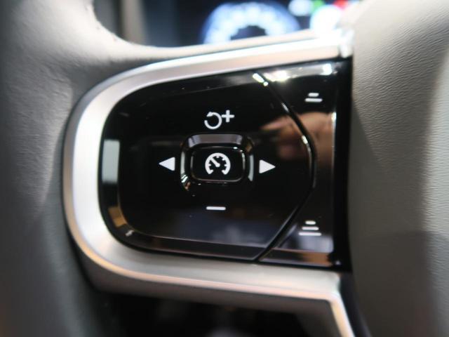 クロスカントリー T5 AWD 認定中古車・縦型9インチタッチパネル純正ナビ・360°カメラ&センサー・パイロットアシスト付全車速追従機能・キックオープン対応パワーテールゲート・インテリセーフ・本革シート・フル液晶メーター・ETC(13枚目)